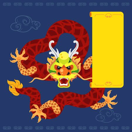 navy blue background: Graphic of chinese dragon, clouds and frame text on navy blue background.