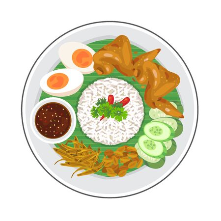 Nasi lemak, a dish of traditional malaysian food