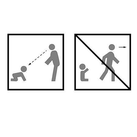赤ちゃんと監督赤ちゃんアイコンの下の無人