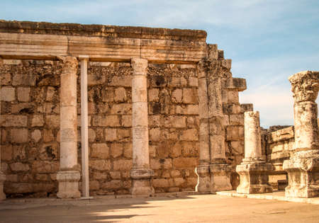The Ruins of the ancient Synagogue Capernaum Israel. Here Jesus preached to his apostles Stock Photo