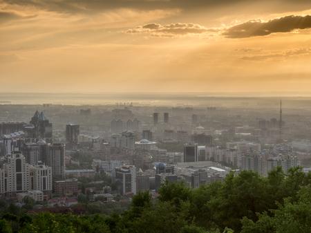 The photo was taken in Almaty.