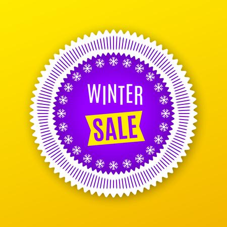 ホリデイ ・ ウィンター セールのバナーです。黄色の背景のウィンター セールの提供と紫白のバッジ。明るい円形フレームの広告ポスター  イラスト・ベクター素材