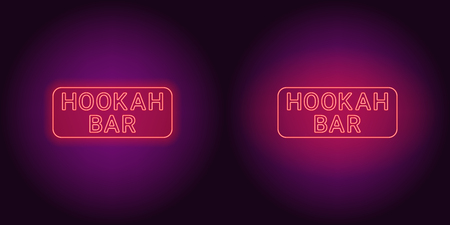 Neon icon of red Hookah Bar inscription. Vector illustration of red Neon Hookah Bar consisting of neon outlines, with backlight on the dark background