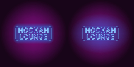 Neon icon of blue Hookah Lounge inscription. Vector illustration of blue Neon Hookah Lounge consisting of neon outlines, with backlight on the dark background