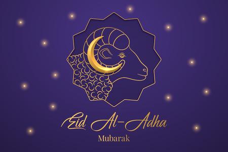 Festa musulmana Eid al Adha Mubarak. Illustrazione vettoriale della festa del sacrificio con Golden Ram e Crescent su sfondo blu scuro. Progettazione grafica di Eid al Fitr. Festival di Kurban Bayram Vettoriali