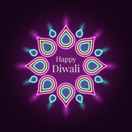 Happy Diwali, bannière dans un style néon lumineux. Illustration vectorielle de néon rangoli avec éclairage, fête des lumières de Diwali. Fête indienne des lumières, des flammes et des feux d'artifice. Couleurs turquoise et violet Vecteurs