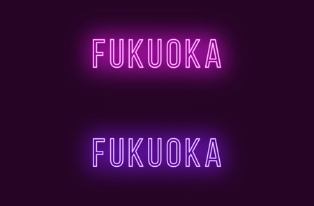Neon name of Fukuoka city in Japan. Vector text of Fukuoka, Neon inscription with backlight in Thin style, purple and violet colors. Isolated glowing title for decoration. Without overlay mode Illustration