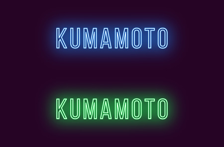 Neon name of Kumamoto city in Japan. Vector text of Kumamoto, Neon inscription with backlight in Thin style, blue and green colors. Isolated glowing title for decoration. Without overlay mode Çizim