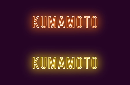 Neon name of Kumamoto city in Japan. Vector text of Kumamoto, Neon inscription with backlight in Thin style, orange and yellow colors. Isolated glowing title for decoration. Without overlay mode