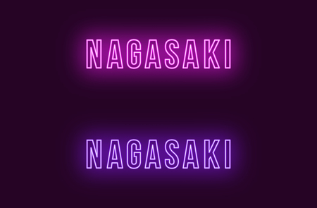 Neon name of Nagasaki city in Japan. Vector text of Nagasaki, Neon inscription with backlight in Bold style, purple and violet colors. Isolated glowing title for decoration. Without overlay mode