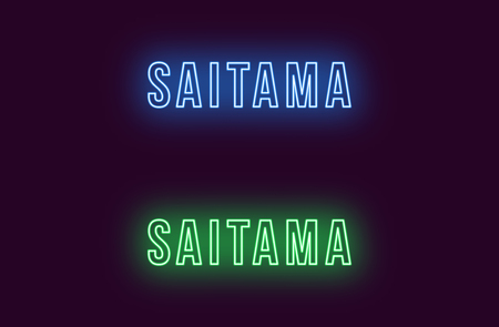 Neon name of Saitama city in Japan. Vector text of Saitama, Neon inscription with backlight in Bold style, blue and green colors. Isolated glowing title for decoration. Without overlay mode Ilustração