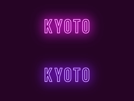 Neon name of Kyoto city in Japan. Vector text of Kyoto, Neon inscription with backlight in Bold style, purple and violet colors. Isolated glowing title for decoration. Without overlay mode