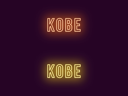 Neon name of Kobe city in Japan. Vector text of Kobe, Neon inscription with backlight in Bold style, orange and yellow colors. Isolated glowing title for decoration. Without overlay mode