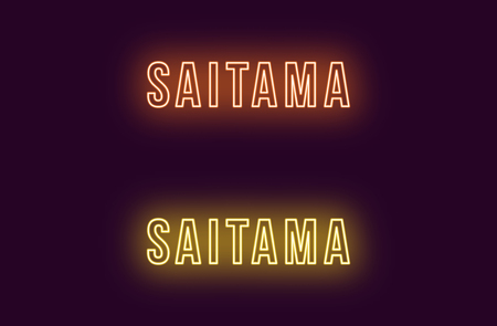Neon name of Saitama city in Japan. Vector text of Saitama, Neon inscription with backlight in Bold style, orange and yellow colors. Isolated glowing title for decoration. Without overlay mode Çizim