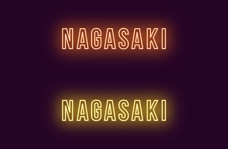 Neon name of Nagasaki city in Japan. Vector text of Nagasaki, Neon inscription with backlight in Bold style, orange and yellow colors. Isolated glowing title for decoration. Without overlay mode