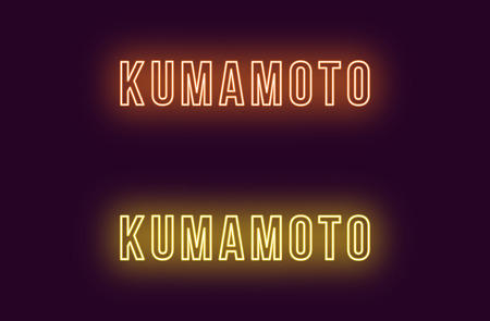 Neon name of Kumamoto city in Japan. Vector text of Kumamoto, Neon inscription with backlight in Bold style, orange and yellow colors. Isolated glowing title for decoration. Without overlay mode