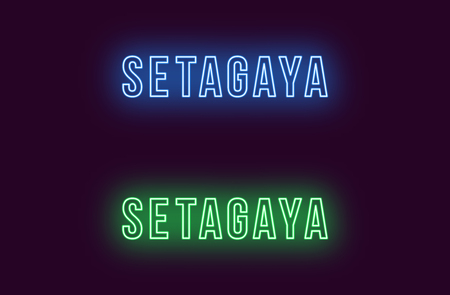 Neon name of Setagaya city in Japan. Vector text of Setagaya, Neon inscription with backlight in Bold style, blue and green colors. Isolated glowing title for decoration. Without overlay mode