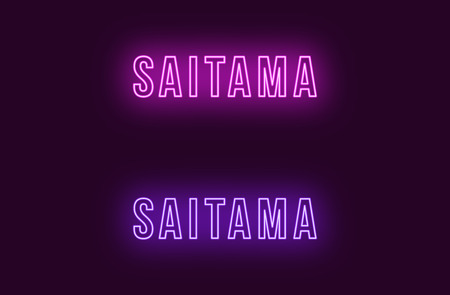 Neon name of Saitama city in Japan. Vector text of Saitama, Neon inscription with backlight in Bold style, purple and violet colors. Isolated glowing title for decoration. Without overlay mode