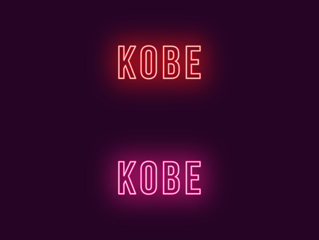 Neon name of Kobe city in Japan. Vector text of Kobe, Neon inscription with backlight in Bold style, red and pink colors. Isolated glowing title for decoration. Without overlay mode