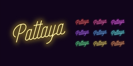 Neon lettering of Pattaya name.