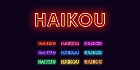 Neon Haikou name, City in China. Neon text of Haikou city. Vector set of glowing Headlines with transparent backlight. Red pink purple, violet blue azure, green yellow orange colors