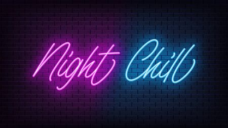 Neon Night Chill, lettering. Neon text of Night Chill on black brick background. Night relaxation, blue and purple vivid lights. Word, inscription and title with glow illumination. Vector illustration