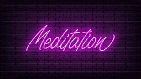 Purple neon Meditation, lettering. Neon text of Meditation on black brick background, night ambience. Night vivid lights. Word, inscription and title with glow illumination. Vector illustration
