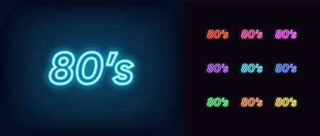 Neon 80s icon. Glowing neon 80s sign, retro text in vivid colors. Back to retro style music, disco party, flashback time, eighties fashion. Icon set, sign, symbol for UI. Vector illustration Vettoriali