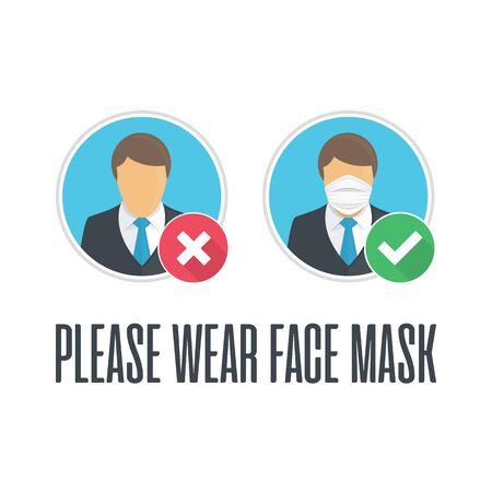 Please wear face mask vector.