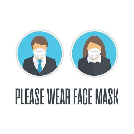 Please wear face mask.