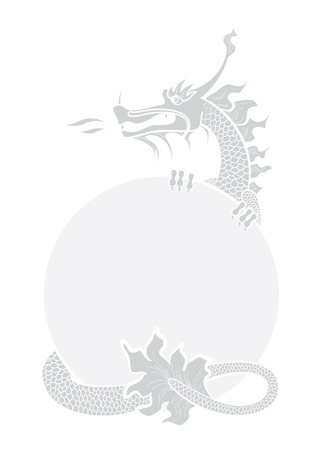 Illustration of a hand drawing chinese dragon Ilustracja
