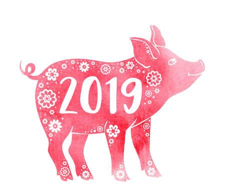 Symbole de cochon mignon du zodiaque chinois pour le nouvel an 2019. Silhouette aquarelle rose de cochon et lettrage. Illustration vectorielle dessinés à la main
