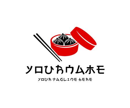 Boulettes de soupe, xiao long bao cuit à la vapeur dans un panier fumant, création de logo. nourriture chinoise