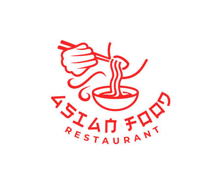 Man eating noodles or ramen soup design. Asian food, meal, restaurant and street food, vector design and illustration Ilustração