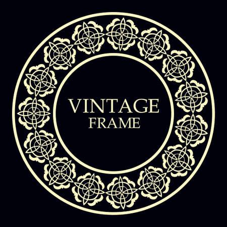 Retro ornamental round frame, Circular ornament design element 向量圖像