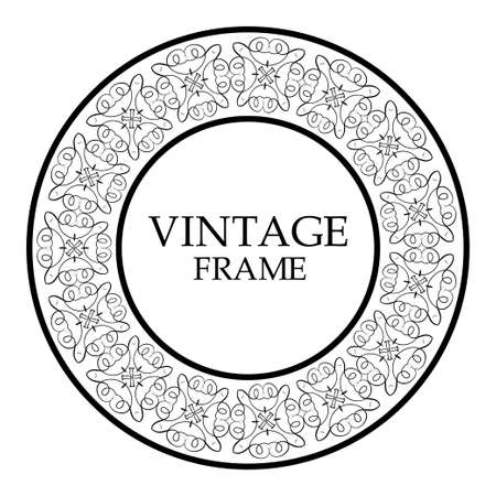 Round ornamental frame with decorative elements. Vector illustration.