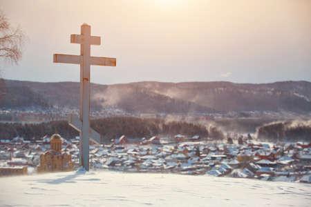 Memorial cross on the mountain in the village of Turgoyak. Chelyabinsk region, Russia.