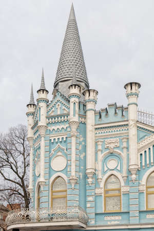classicism: Blue palace, architectural details with elements of classicism and modern style. Ukraine, Cherkasy famous landmark. Editorial