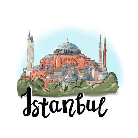 ISTANBUL, TURKEY - Hagia Sophia, museum. Hand drawn sketch. Postcard, poster