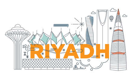 Typography word Riyadh branding technology concept. Collection of flat vector web icons. Saudi Arabian culture travel set, architectures, specialties detailed silhouette. Doodle famous landmarks.