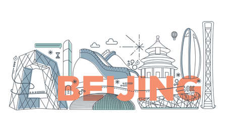 Typography word Beijing branding technology concept. Collection of flat vector web icons. Chinese culture travel set, architectures, specialties detailed silhouette. Doodle China famous landmarks.