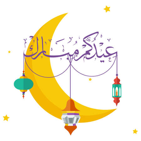 Flat illustration Ramadan Kareem Background with Lamps, Crescent and Stars - Vector. A Beautiful Arabic Greeting Card of Ramadan Mubarak with Colorful Hanging Fanoos and Islamic moon, a mosque dom.