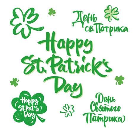compliment: inscriptions to the St. Patricks Day