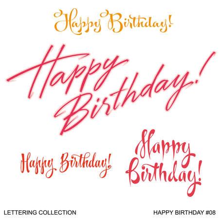 생일 축하 인사 핸드 레터링 세트