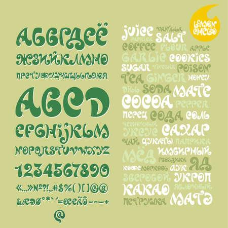 limon: Alphabet, set of letters LIMONCHELLO Illustration