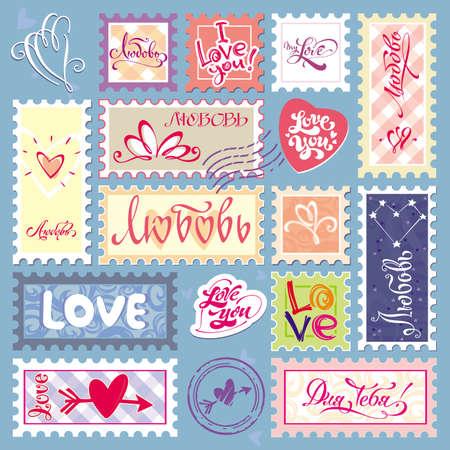 i love you symbol: I love you. Valentines Day. Stamps. Symbol set Illustration