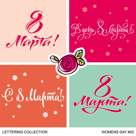 women's day: Womens day greetings hand lettering set Illustration