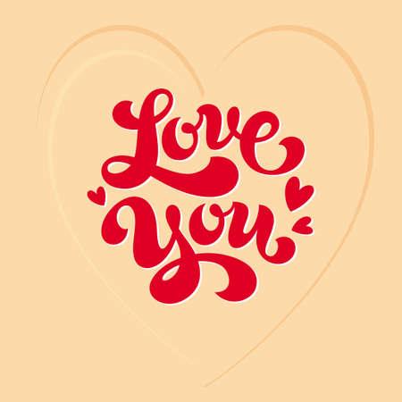 inscription: i love you