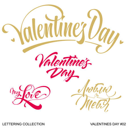 i love you symbol: Valentines Day. Set of Valentines calligraphic headlines with hearts. Vector illustration.