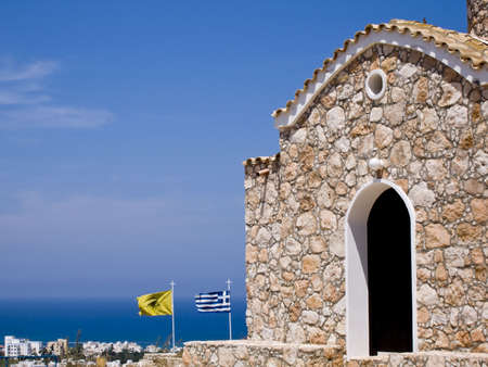 double headed: The Greek church and two double headed eagle and greece  flags.